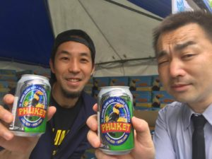 タイフェスティバル大阪でプーケットビールがブース出店